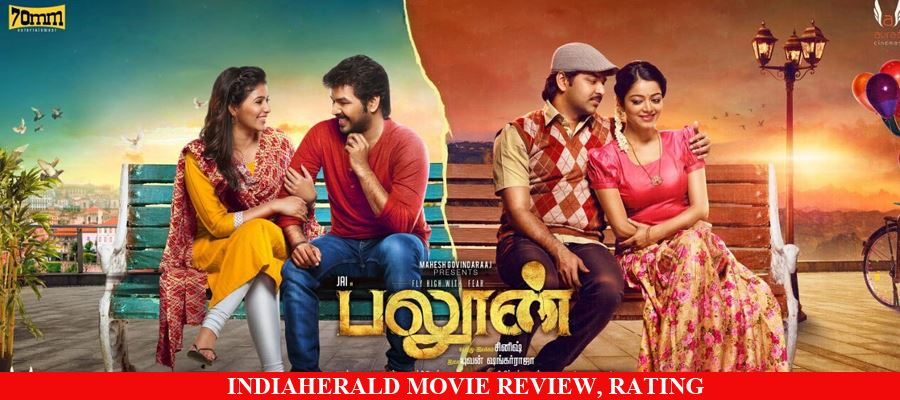 Balloon Tamil Movie Review, Rating