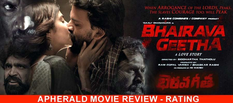 Bhairava Geetha Movie Review, Rating