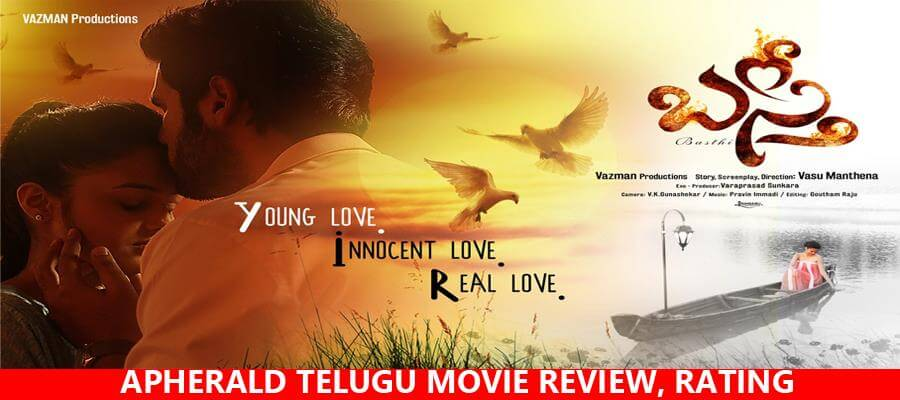Basthi Telugu Movie Review, Rating