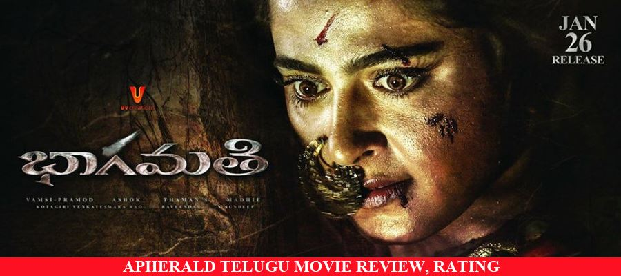 Bhaagamathie Telugu Movie Review, Rating