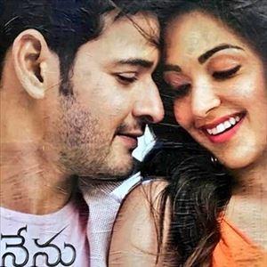 Bharat Ane Nenu Telugu Movie Review, Rating