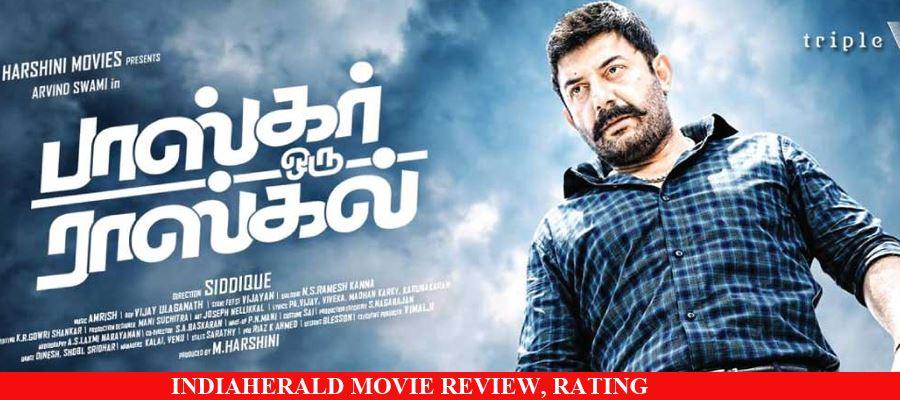Bhaskar Oru Rascal Tamil Movie Review, Rating
