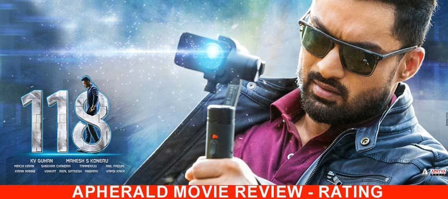 118 Movie (2019) Review, Rating