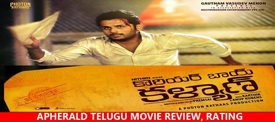 Courier Boy Kalyan Telugu Movie Review, Rating