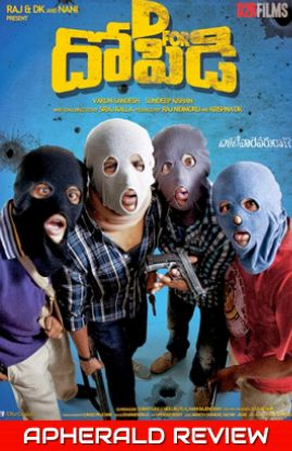 D For Dopidi Telugu Movie Review, Rating