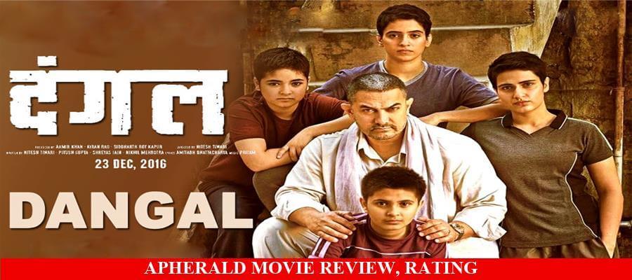 Dangal Hindi Movie Review, Rating