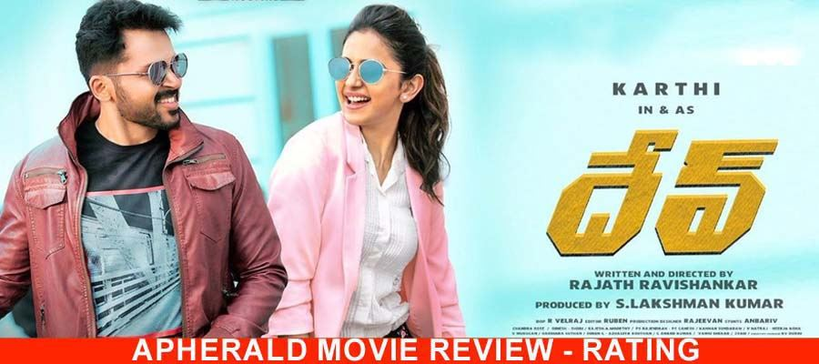 Dev (2019) Movie Review, Rating