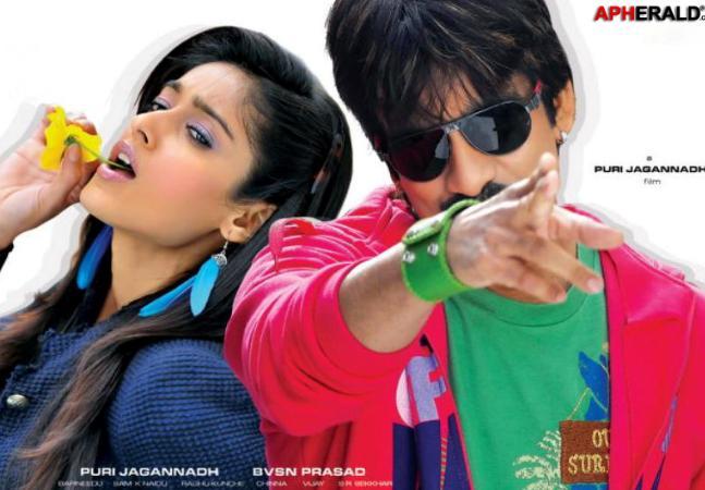 DCM - Devudu Chesina Manushulu - Movie Review : Puri's Thokka story