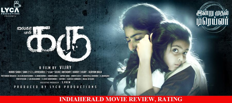 Diya / Kanam - Movie Review, Rating