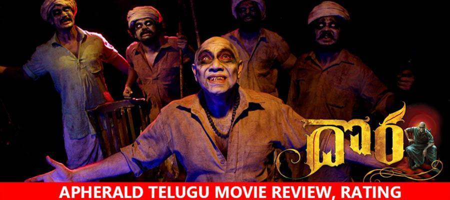 Dora Telugu Movie Review, Rating