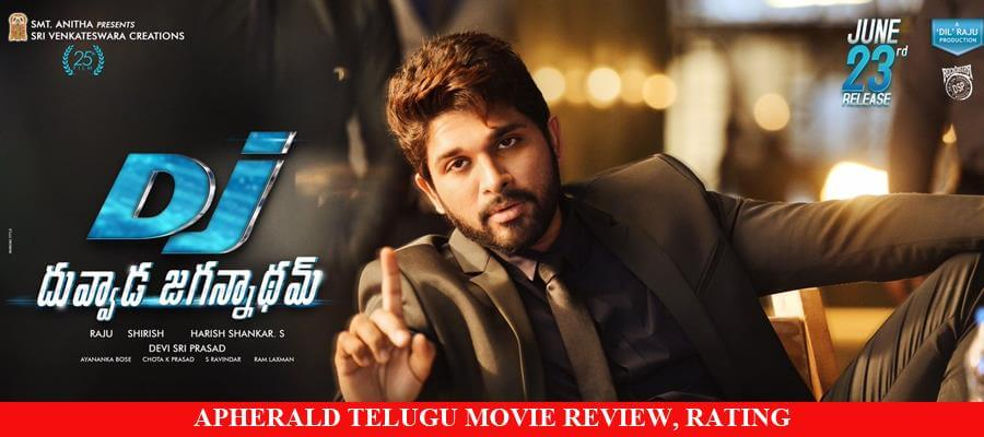 Allu Arjun DJ DUVVADA JAGANNADHAM Movie Review, Rating