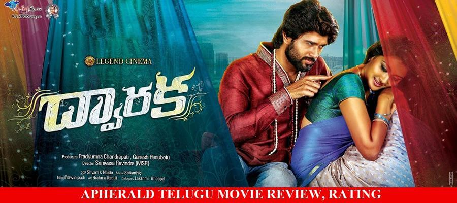Dwaraka Telugu Movie Review, Rating