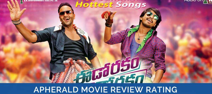 eedo rakam aado rakam(edo rakam ado rakam) telugu movie review rating