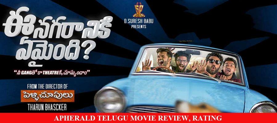 Ee Nagaraniki Emaindi Telugu Movie Review, Rating