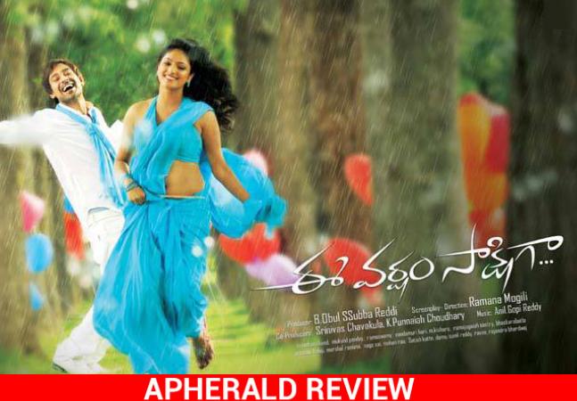 Ee Varsham Sakshiga Telugu Movie Review, Rating