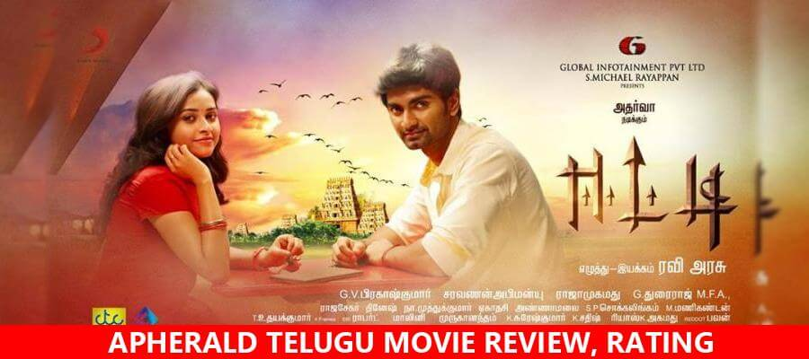 Eetti Tamil Movie Review, Rating