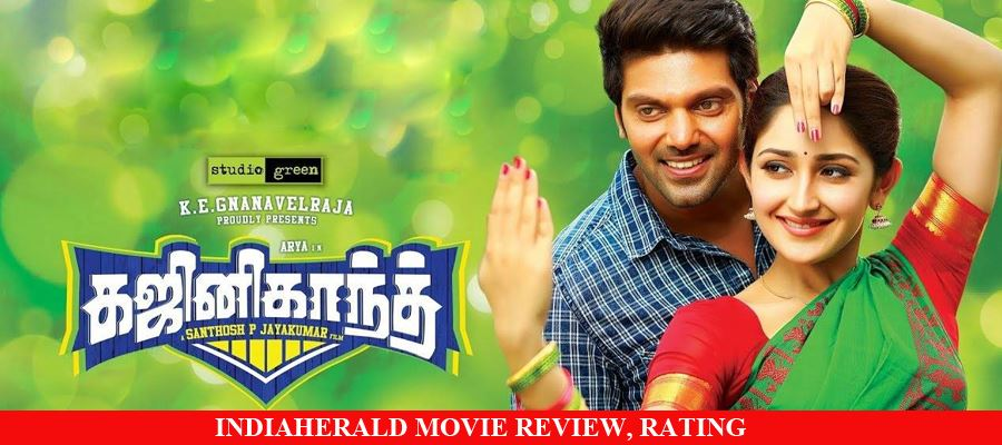 Ghajinikanth Tamil Movie Review, Rating