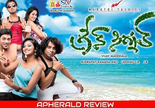 REVIEW : GREEN SIGNAL