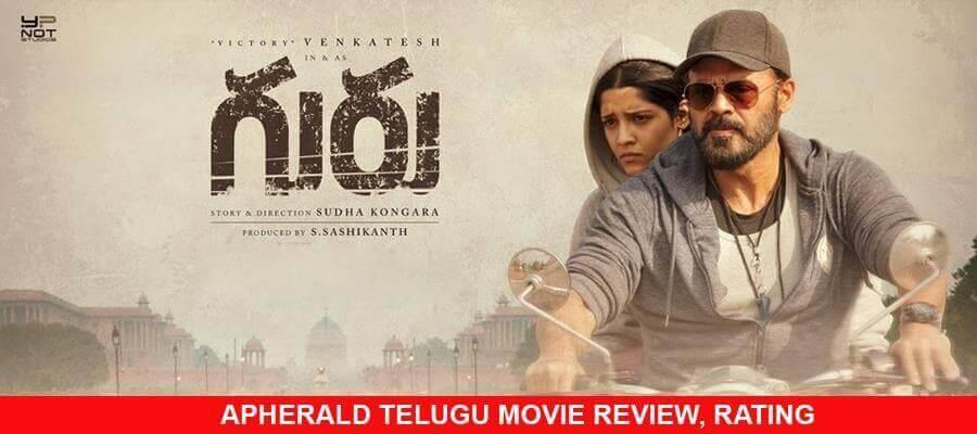 Guru Telugu Movie Review, Rating - APHERALD