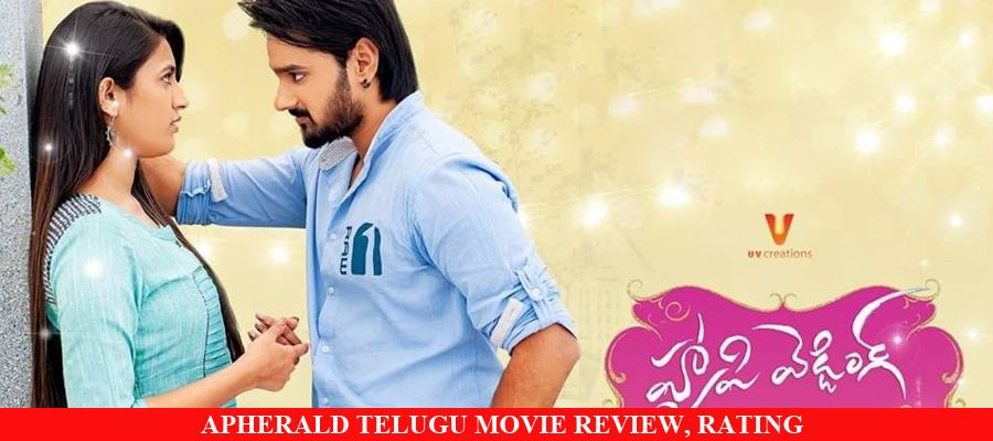 Happy Wedding Telugu Movie Review, Rating