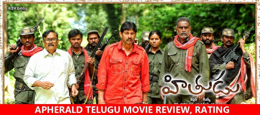 Hithudu Telugu Movie Review, Rating