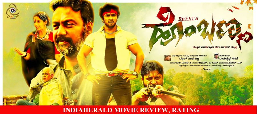 Hombanna Kannada Movie Review, Rating