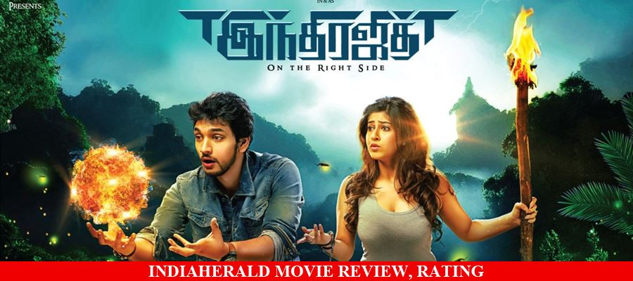 Indrajith Tamil Movie Review, Rating