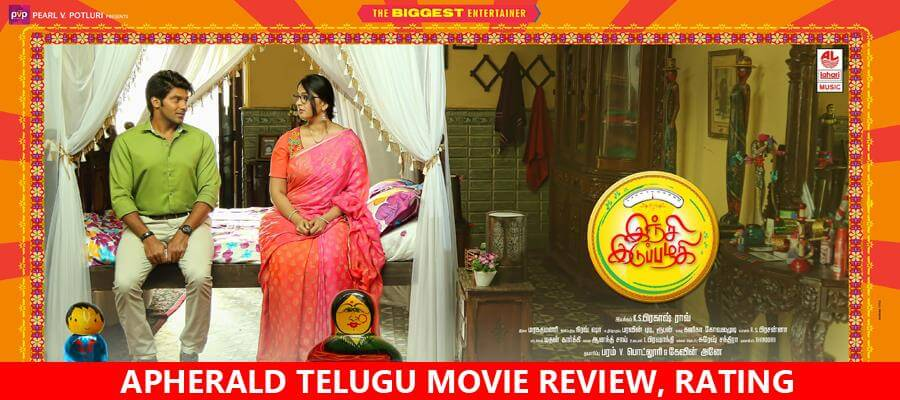 Inji Iduppazhagi Movie Review, Rating