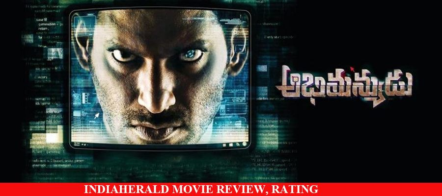 Irumbu Thirai/Abhimanyudu Movie Review, Rating