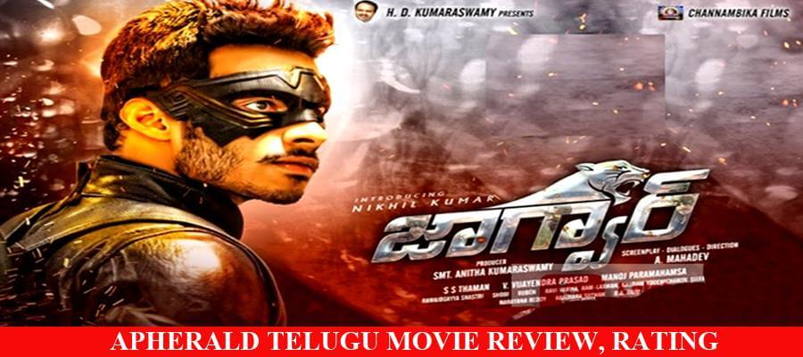Jaguar telugu movie review rating for Jaguar house music