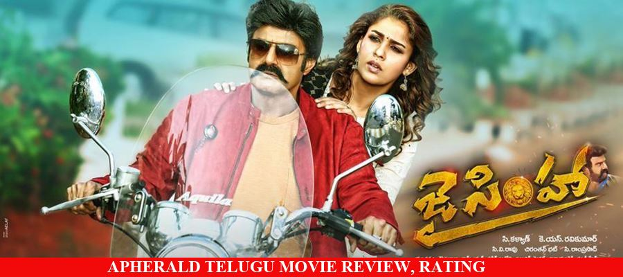 Jai Simha Telugu Movie Review, Rating
