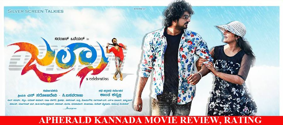 Jalsa Kannada Movie Review, Rating