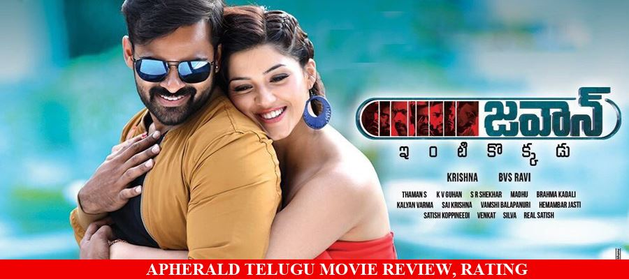 Jawaan Telugu Movie Review, Rating