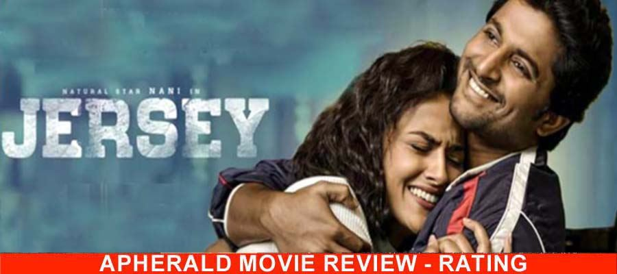 Jersey Movie Review, Rating