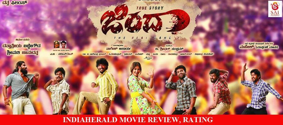 Jindaa Kannada Movie Review, Rating