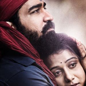Kaasi / Kaali Telugu Movie Review, Rating