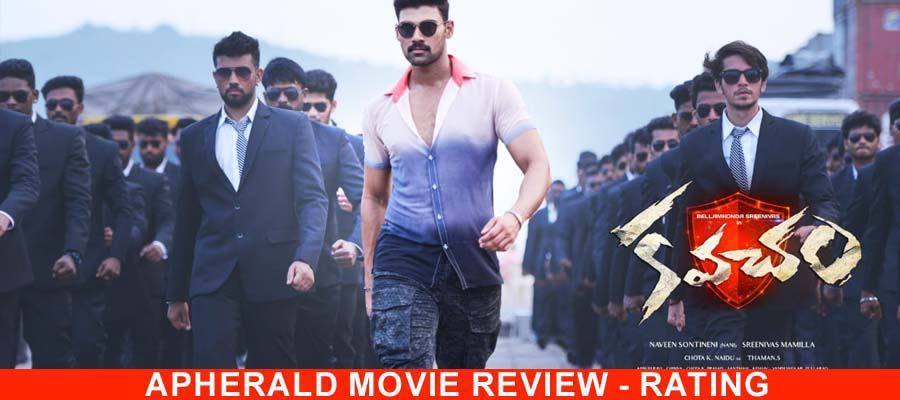 Kavacham Movie Review,Rating