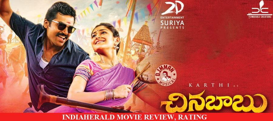 Kadaikutty Singam / Chinna Babu Movie Review, Rating