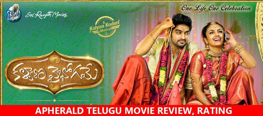 Kalyana Vaibhogame Review, Rating - LIVE UPDATES - APHERALD
