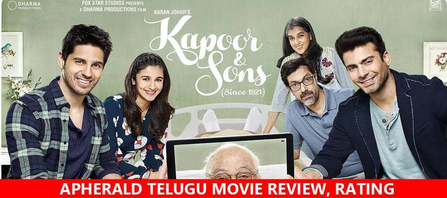 Kapoor and Sons Movie Review, Rating