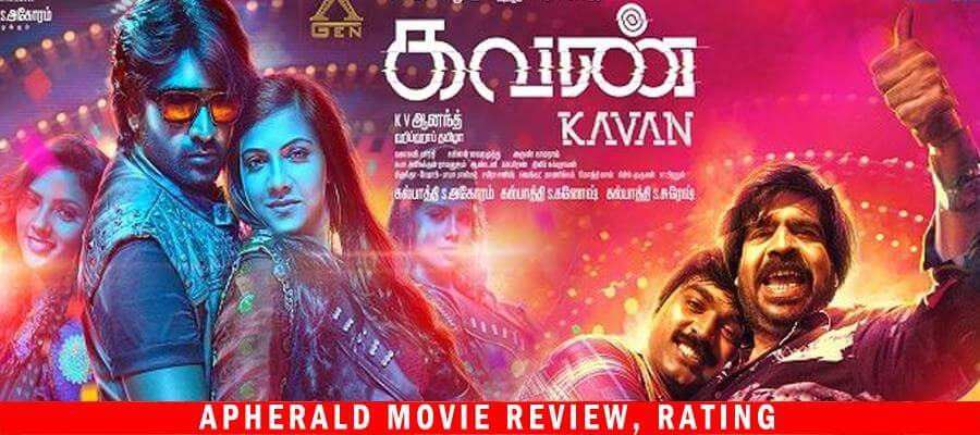 Kavan Tamil Movie Review, Rating