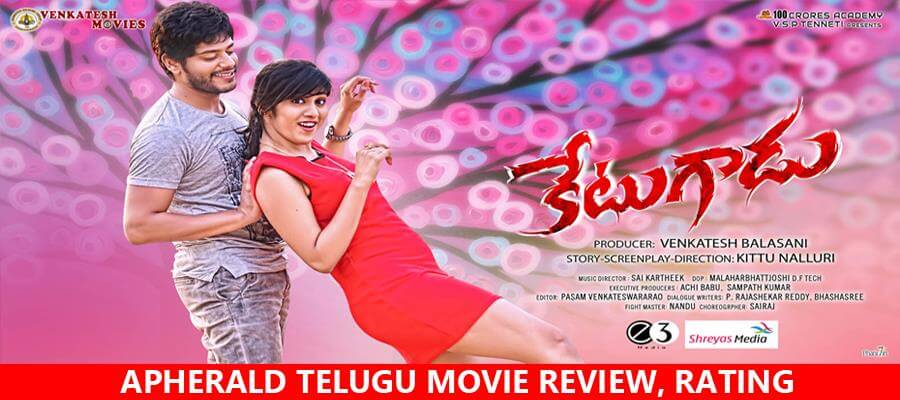Ketugadu Telugu Movie Review, Rating