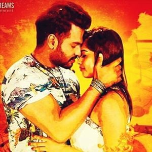 Lee Kannada Movie Review, Rating