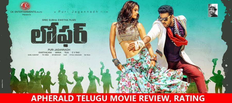 Loafer (2015) Telugu Movie Review, Rating