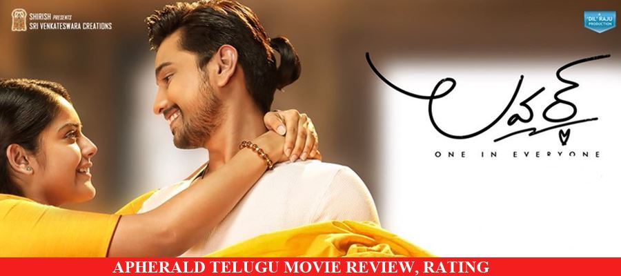 Lover (2018) Telugu Movie Review, Rating