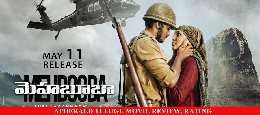 Mehbooba (2018) Telugu Movie Review, Rating
