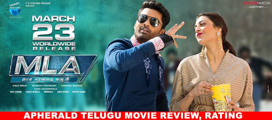 Nandamuri Kalyan Ram Mla 2018 Telugu Movie Review Rating