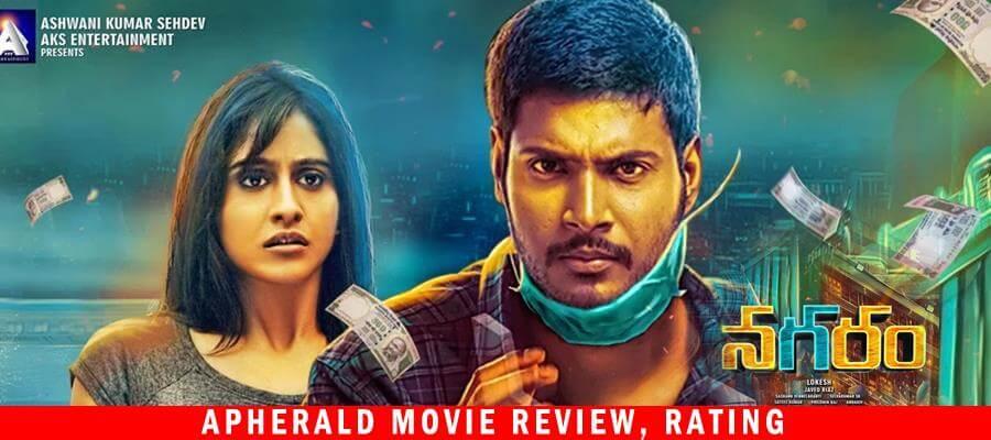 Nagaram Telugu Movie Review, Rating