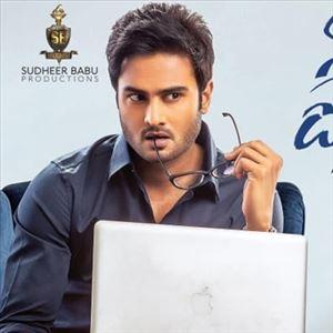 Nannu Dochukunduvate Telugu Movie Review, Rating