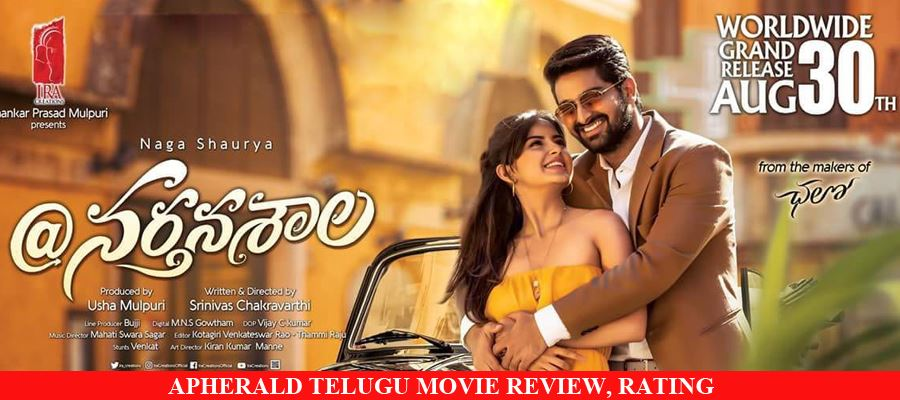 Nartanasala (2018) Telugu Movie Review, Rating